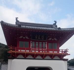 武雄温泉 楼門