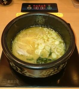 一幸舎 つけ麺スープ