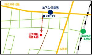 地下鉄玉造駅からのアクセス方法